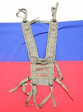 Russian army spetsnaz SSO SPOSN base Smersh PLSE MOLLE shoulder straps