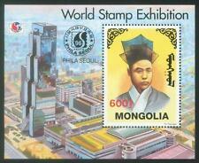 Mongolia Yong Sik Hong Philakorea Exhibition 1994 #2181 Worth $4.50 Retail Value