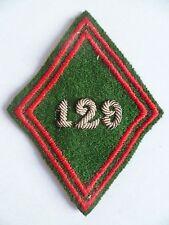 Losange tissu modèle 1945 patch brodé ARGENT 129° ERGT RÉSERVE TRAIN MARSEILLE
