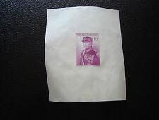 MONACO - timbre yvert et tellier bloc n° 1 nsg (Z10) stamp