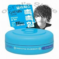 GATSBY HAIR WAX MOVING RUBBER Cool Wet 15g, mini Size