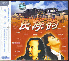 CHINESE CD SET - THE BEST MUSIC OF CLASSICAL COLLECTION - NEW SEALED 2 CD SET