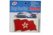 HONG KONG NEW COUNTRY FLAG BUMPER STICKER FLAG-TASTICK EMBLEM..SIZE:3.5 X 2 IN