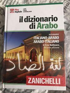 Dizionario bilingue Italiano-Arabo e Arabo-Italiano - Zanichelli