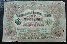 Imperial Russian 1905 Three Ruble Banknote Tri Rublya