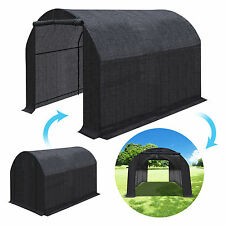 10'x7'x6' Large Greenhouse Walk-In Green House Plant Gardening Sunshade Outdoor