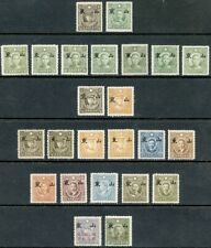 China, Japan Occ Shantung 1941-42, 24 Different Mint Stamps