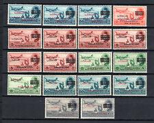EGYPT 1953 AIR O/P GAZA PALESTINE SUDAN 3 BARS SELECTION OF MNH STAMPS UN/MM