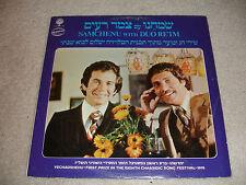 SAMCHENU with DUO RE'IM LP Record Album 1977 EX Vinyl