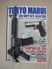 TOKYO MARUI Air Soft Gun CATALOG