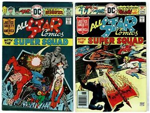 ALL STAR COMIC 13 Book Lot 59 - 72, Avg Condition VF