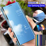 Smart View Mirror Leather Flip Stand Phone Case for Samsung Galaxy Note 9 Note 8