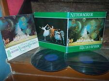 TCHAIKOVSKY: Nutcracker Casse-Noisette Nussnacker > Rozhdestvensky /Melodiya 2LP