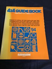 JDM 4X4 MAGAZINE '94 Guide Book SUV Offroad Parts & Accessories Catalog Bible