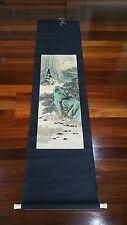 Landscape Scroll by JI  guan zi Chinese Antique