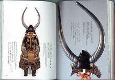 Japanese Samurai Daimyo's Costumes. Antique Yoroi Kabuto Menpo Picture Book