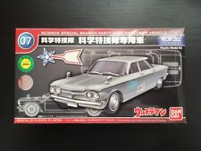 Ultraman series No.07 Science Special car Mecha Collection BANDAI New :575