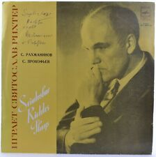 RICHTER - RACHMANINOV / PROKOFIEV - First Piano Concertos - Melodia - USSR - LP
