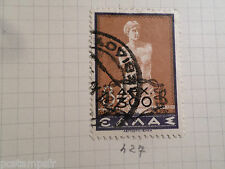 GRECE, 1946, timbre 529, HISTOIRE, VENUS MILO, oblitéré, VF used stamp