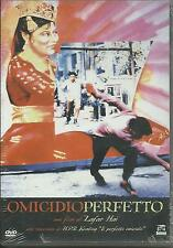 Omicidio perfetto (1988) DVD