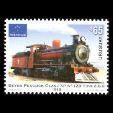 "Uruguay 2017 - MERCOSUR Issue ""Trains"" Railways - MNH"