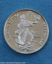 1985 Czechoslovakia Silver Proof 100 Korun Coin Martin Benka