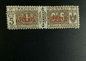 MOMEN: ITALIAN COLONIES SOMALI SASS #43 1926 UNISSUED MINT OG NH €600 LOT #7476