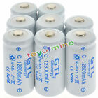8x C size 1.2V 12800mAh Ni-MH White Color Rechargeable Battery