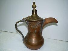 Antique Islamic Copper & Brass Bedouin Dallah Coffee Pot,  Arabesque Seal H 28cm