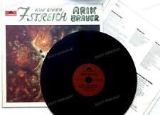 Arik Brauer - 7 Auf Einen Streich GER LP 1978 /3