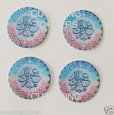 12 PRE CUT EID MUBARAK EDIBLE RICE WAFER PAPER CARD PARTY CUPCAKE TOPPERS