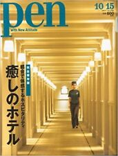"""Pen"" With New Attitude Japanese Magazine October 2013 10/15 Japan Book"