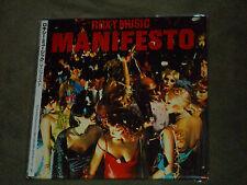 Roxy Music Manifesto Japan Mini LP