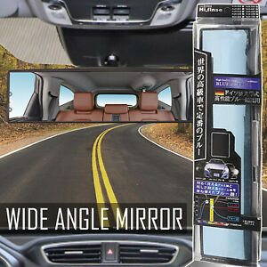 Car Interior EXTRA Wide Angle Mirror Anti Glare Rear View Convex Baby Blind Spot