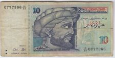 More details for 1994 tunisia 10 dinars bank note   pennies2pounds