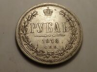 6186Alexander II Russian Empire  silver Ruble 1878 MINT: S.P.B. (С.П.Б.) Alexan