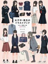 DHL) How to Draw Manga School Girls Cute Uniforms+Accessories 200 Items Art Book