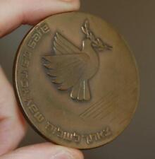 ISRAEL COME & GO SAFE BRASS OR BRONZE MEDALLION COIN DOVE BIRD GOOD LUCK TOKEN