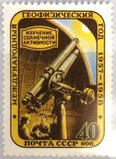 Russia Unione Sovietica 1957 1961 Intl. alludendo anno Osservatorio MNH