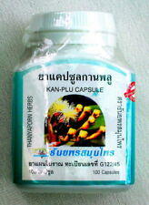 New Clove Eugenia Caryophyllus Capsule Herbal Supplement