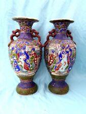 Vintage Original Vase Oriental Porcelain & China