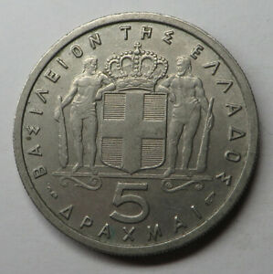 Greece 5 Drachmai 1954 Copper-Nickel KM#83 aUNC