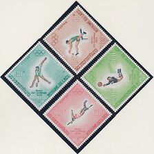 LAOS N°189/192** Jeux olympiques de Mexico, TB, 1968,  Olympic Games #178-81 MNH