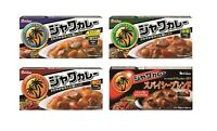 House, Curry Block, Java Curry, 4 kinds, 1 box for 9 servings, Japan