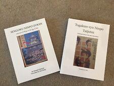 Togakure-ryu Ninpo Taijutsu & Sengoku Ninpo Zukan Translations, Hardcover Set