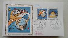 FDC Enveloppe Premier Jour - CEF - La bande dessinée française - 29/01/1988