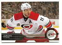 2014-15 UPPER DECK SERIES 2 JORDAN STAAL UD EXCLUSIVES #58/100 (HURRICANES)