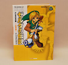 The Legend of Zelda Oracle of Seasons Perfect Guide Book GBC Enterbrain Japan