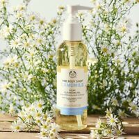 The Body Shop | Camomile Silky Cleansing Oil 200ml | Brand New
