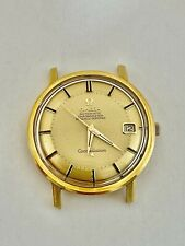 OMEGA VINTAGE AUTOMATIC WATCH PIE PAN SOLID YELLOW GOLD 18K